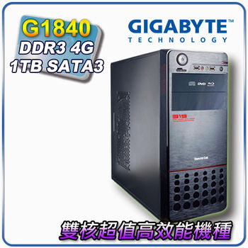 技嘉H81平台【赤金鬼王】Intel Celeron G1840雙核 4G記憶體 1TB大容量硬碟 超值高效能機種