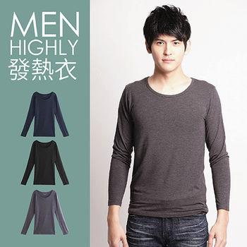 【Highly】情侶款↗發熱輕柔純色U領保暖衫-男版