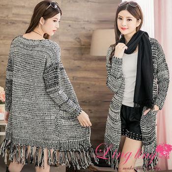 【lingling】開襟雙口袋流蘇毛衣罩衫外套(百搭黑白)A2580-01