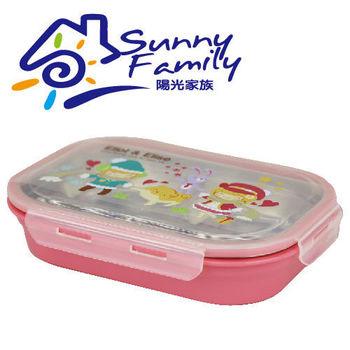 【陽光家族】304不鏽鋼樂扣便當盒(2色可選)
