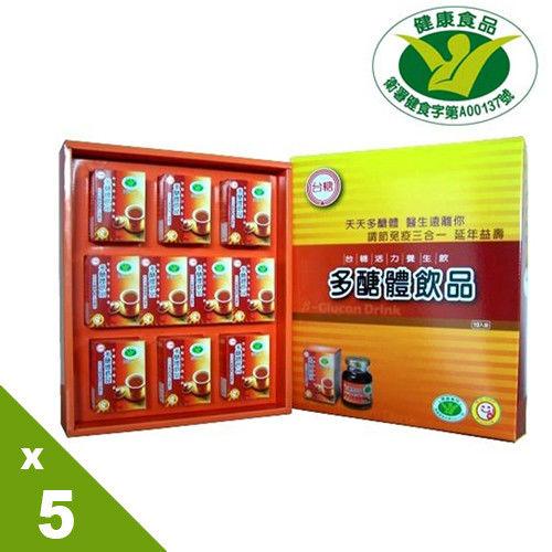 【台糖】活力養生飲禮盒-10瓶入(5盒/組)