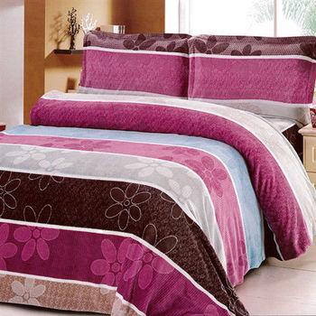 【Victoria】雅緻 法蘭絨雙人四件式鋪棉床包組