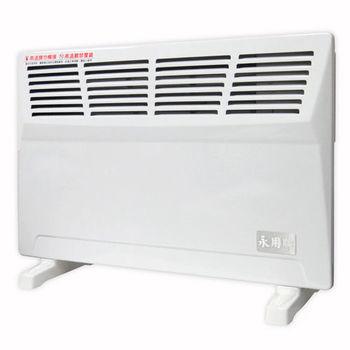 【永用】房間浴室兩用防潑水電暖器 FC-806