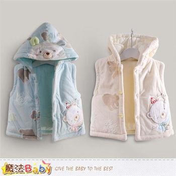 魔法Baby~專櫃正品細雪絨極暖厚鋪棉嬰兒連帽背心外套~k44508