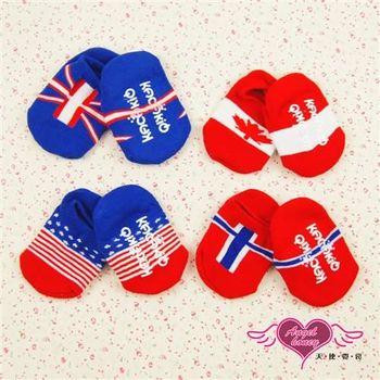 天使霓裳 國旗圖案船襪防滑兒童襪子-2雙入(4色)