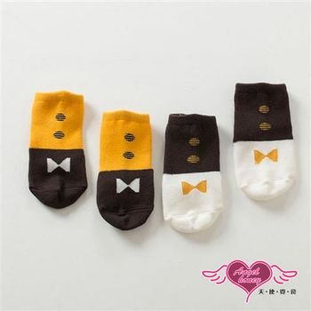 天使霓裳 可愛領結拼色防滑兒童襪子-2雙入(2色)