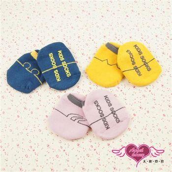 天使霓裳 動物耳朵船襪防滑兒童襪子-2雙入(3色)