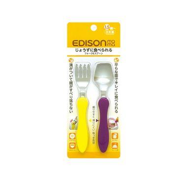 日本製 EDISON 阿卡將 幼童學習叉子湯匙組 餐具組 (黃+紫)