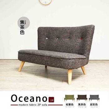 H&D 歐洛拉麻織日式雙人沙發(3色)