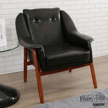 諾雅度 Nathan奈森設計家美型單人沙發