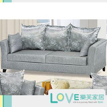 LOVE樂芙 A15灰色三人座布沙發
