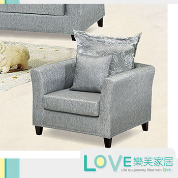 LOVE樂芙 A15灰色單人座布沙發