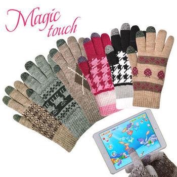 【Magic Touch】第三代保暖電容式螢幕觸控手套(買二送二超划算)
