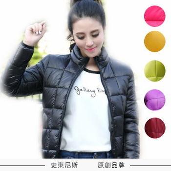 【Stoney.ax】女款韓版修身立領方格款羽絨棉外套