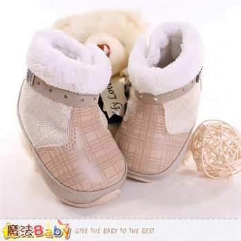 魔法Baby~寶寶鞋 絨毛保暖寶寶靴~sh9081