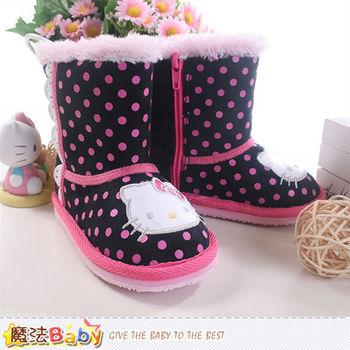 魔法Baby~女童雪靴 Hello kitty授權正版長筒靴~sh8800