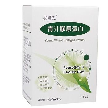 【即期出清】草本之家青汁膠原蛋白粉末30包X1盒