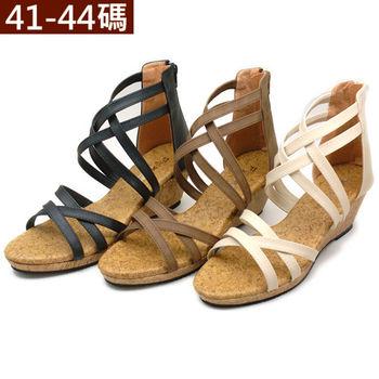【 101大尺碼女鞋】 魅力線條羅馬楔型鞋  (黑 米 咖3色)  635-01