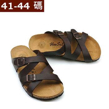 【 101大尺碼女鞋】 質感皮革編織扣環拖鞋  (咖啡色)  8612-66