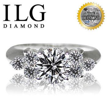 【ILG鑽】頂級八心八箭擬真鑽石戒指-經典愛情款 主鑽約75分-RI018 頂級切工超閃耀鑽戒