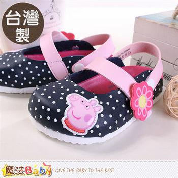 魔法Baby~女童鞋 台灣製迪士尼粉紅豬小妹休閒鞋~sh9128