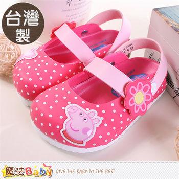 魔法Baby~女童鞋 台灣製迪士尼粉紅豬小妹休閒鞋~sh9111