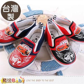 魔法Baby~男童鞋 台灣製迪士尼閃電麥坤正版帆布鞋~sh9104