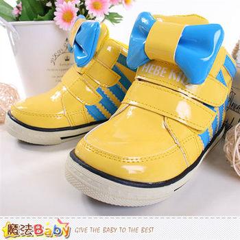 童鞋 亮皮高筒時尚運動鞋款 魔法Baby~sh9012