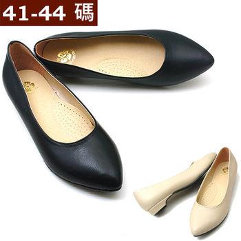 【 101大尺碼女鞋】 實穿乳膠透氣素面低跟鞋  (黑  米2色)  961-154