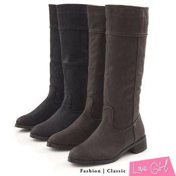 ☆Love Girl☆簡約素面美型修腿拉鍊低跟長靴