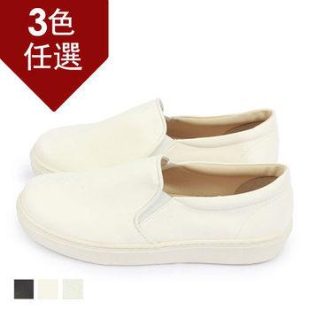 FUFA MIT  圓頭素面休閒懶人鞋(FR05) 共三色