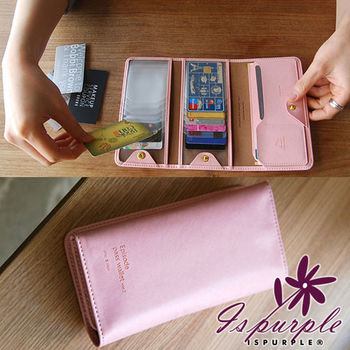 【iSPurple】優雅皮紋*長版摺疊卡片手拿包/粉