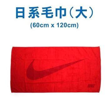 【NIKE】日系大毛巾-盒裝-純棉 浴巾 游泳 暗紅