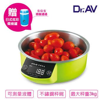 【Dr.AV】可拆式不鏽鋼碗料理秤