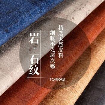 【TORRAS】Apple iPad mini4 圖拉斯 岩系列 獨家皮紋皮套 二段定位立架 智能休眠 送保貼