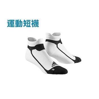 【ADIDAS】男女運動短襪-慢跑 路跑 襪子 白黑