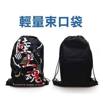 【ASICS】輕量束口袋-後背包 雙肩包 鞋袋 黑白金