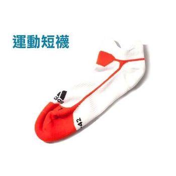 【ADIDAS】男女運動短襪-慢跑 路跑 襪子 白橘