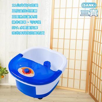 【日本Sanki 】中桶加熱足浴機 J0102-A