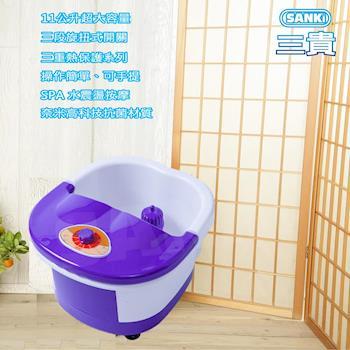 【日本Sanki 】中桶加熱足浴機J0102-A
