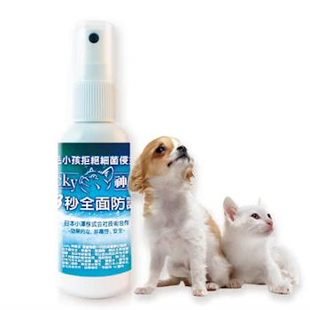 [寵物]Lucky 神奇水, 消毒、除臭、抗發炎, 3秒全面防護, 安全有效, 堪稱寵物界的神仙水