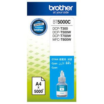 Brother BT5000C 原廠藍色墨水