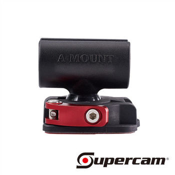 Supercam 獵豹A Mount 旋轉支架