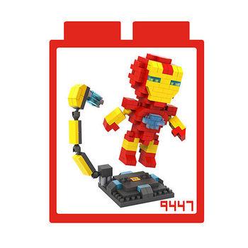 LOZ 鑽石積木 【英雄系列】9447-鋼鐵人 益智玩具 趣味 腦力激盪