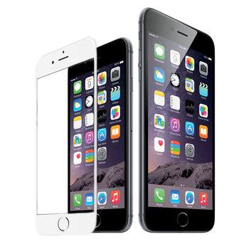 ACEICE Apple iphone 6 plus / 6s plus 滿板玻璃保護貼
