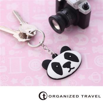 【OT 旅遊配件】動物鑰匙圈-熊貓