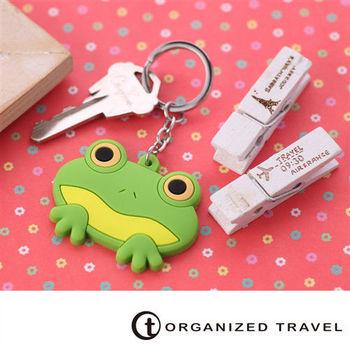 【OT 旅遊配件】動物鑰匙圈-青蛙