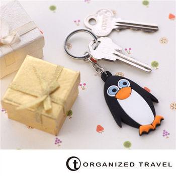 【OT 旅遊配件】動物鑰匙圈-企鵝
