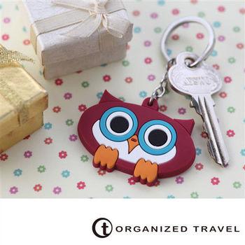【OT 旅遊配件】動物鑰匙圈-貓頭鷹