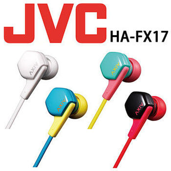 JVC HA-FX17 糖果色運動耳掛入耳式耳機